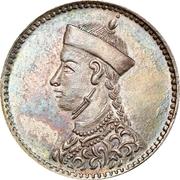"¼ Rupee - In the name of Guangxu, 1875-1908 (""Szechuan Rupee""; silver) – obverse"