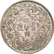 """¼ Rupee - In the name of Guangxu, 1875-1908 (""""Szechuan Rupee""""; silver) – reverse"""
