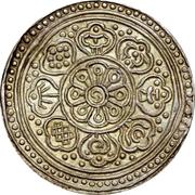 1 Tangka (Presentation Tangka; silver) – reverse