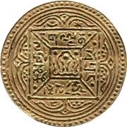1 Tangka (Presentation Tangka; gold) – obverse