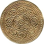 1 Tangka (Presentation Tangka; gold) – reverse