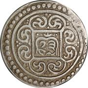 """1 Tangka (""""Kong-par Tangka""""; type 1; single circle) – obverse"""