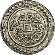 ½ Sho - In the name of Qianlong, 1735-1796 – reverse