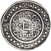 ¾ Sho - In the name of Qianlong, 1735-1796 – reverse