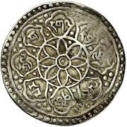 "1 Tangka (""Sri Mangalam Tangka""; with curves; silver) – obverse"