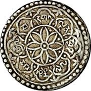 """1 Tangka (""""Sri Mangalam Tangka""""; without curves; single circle) – obverse"""