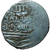 Tanka - Shahrukh Mirza - 1405-1447 AD – obverse