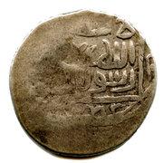 Tanka - Shahrukh Mirza - 1405-1447 AD (Countermarked type) – obverse