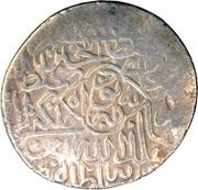 "Tanka - ""Shahrukhi"" - Husain Ibn Baiqara - 1469-1506 AD (Herat Mint) – obverse"