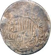 """Tanka - """"Shahrukhi"""" - Husain Ibn Baiqara - 1469-1506 AD (Herat Mint) – reverse"""