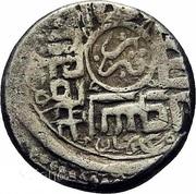 Tanka - Shahrukh Mirza - 1405-1447 AD (Tabriz mint) – reverse