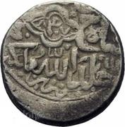 Tanka - Shahrukh Mirza - 1405-1447 AD (Tabriz mint) – obverse