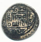 Tanka - Shahrukh Mirza - 1405-1447 AD (Kirman mint) – reverse
