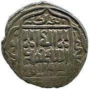 Tanka - Shahrukh Mirza - 1405-1447 AD (Yazd mint) – obverse