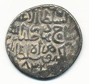 Tanka - Shahrukh Mirza - 1405-1447 AD (Herat mint) – obverse
