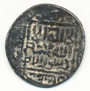 Tanka - Shahrukh Mirza - 1405-1447 AD (Herat mint) – reverse