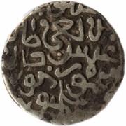 """¼ Tanka - """"Miri"""" - Timur (Samarqand mint) – reverse"""