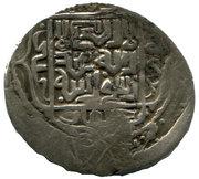 Tanka - Shahrukh Mirza - 1405-1447 AD (Countermarked type) – reverse