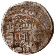 "¼ Tanka - ""Shahrukhi"" - Shahrukh Mirza - 1405-1447 AD (Soltaniyeh mint) – obverse"