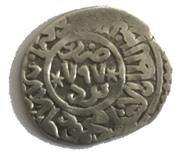 Tanka - Timur (Yazd mint) – obverse