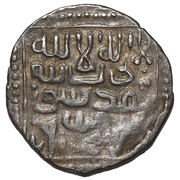 """¼ Tanka - """"Miri"""" - Timur (Samarqand mint) – obverse"""