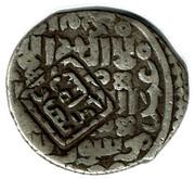 Tanka - Shahrukh Mirza (Countermarked type) – obverse