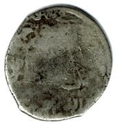 Tanka - Shahrukh Mirza (Countermarked type) – reverse