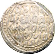 1 Rupee - Jai Singh (Bajaranggarh) – reverse