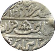 Rupee - Muhammad Akbar II [Kirat Singh] (Dholpur State - Dholpur mint) – obverse