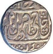 Rupee - Shah Alam - II (Jagadhri, Najibabad Mint) – obverse