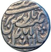 Rupee - Shah Alam - II (Jagadhri, Najibabad Mint) – reverse