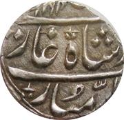Rupee - Shah Alam II [Ranjit Dev] (Jammu) – obverse