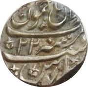 Rupee - Shah Alam II [Ranjit Dev] (Jammu) – reverse