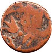 1 Paisa (Bahiri Feudatory, Shorapur) – reverse