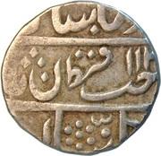 1 Rupee - Jiyaji Rao (Muhammad Akbar II) – obverse