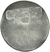 2¼ Pence (TOBAGO Countermark) – reverse
