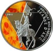 500 Francs CFA (Joan of Arc) – reverse