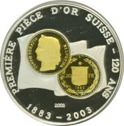500 Francs CFA (Swiss Gold Coinage) – reverse