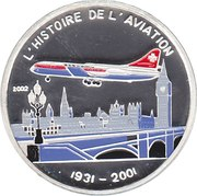 1000 Francs CFA (Caravelle SE-210) – reverse