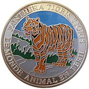 500 Francs CFA (Tiger) – reverse