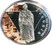 500 Francs CFA (Zenobia) – reverse