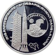 500 Francs CFA (Apollo 11; Launch) – reverse