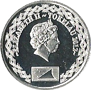 5 Cents - Elizabeth II (4th portrait; Set Issue) – obverse