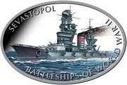 1 Dollar - Elizabeth II (Sevastopol) – reverse