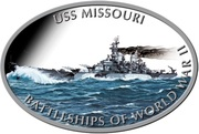 1 Dollar - Elizabeth II (USS Missouri) – reverse