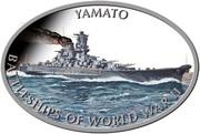 1 Dollar - Elizabeth II (Yamato) – reverse