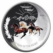 1 Dollar - Elizabeth II (Ying Yang Horses) – reverse
