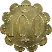 100 Paras - Chagour Palace (Hammana) – reverse