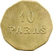 10 Paras - Charles Trouyet (Beirut) – reverse