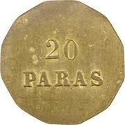 20 Paras - Charles Trouyet (Beirut) – reverse
